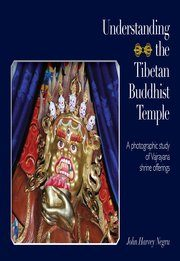 Understanding the Tibetan Buddhist Temple